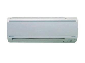 Aire acondicionado daikin venta e instalaci n de aire for Comparativa aire acondicionado daikin mitsubishi